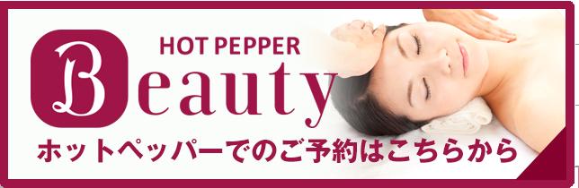 hot_banner